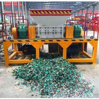 大件废物垃圾破碎机废料撕碎机 大功率