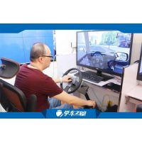 马鞍山模拟学车机代理 品牌铸造生活