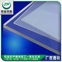 佳品 PC耐力实心板 1.5-18mm PETG板材 pc阳光板耐力