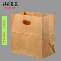 挖孔手提袋牛皮纸手挽袋定制外卖打包手提纸袋可印logo冲孔纸袋现