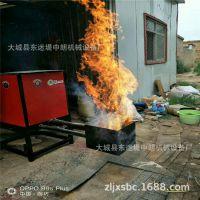 集中中央熔化炉融铝炉生物质颗粒熔炉熔锌炉生物质压铸铸造熔铝炉