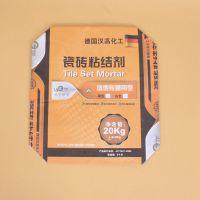 加厚牛皮纸包装袋 矿产化工原料 彩印防水粘结剂包装袋