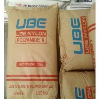 长期供应 PA6 日本宇部 1030B电动车塑料 电动工具塑料 注塑级尼龙