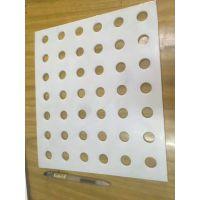 毕节冲孔铝单板 1.5mm厚铝板冲孔网 楼顶透气铝冲孔板