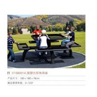 贵州儿童家具设施 款式多样塑料矩形休闲桌厂家