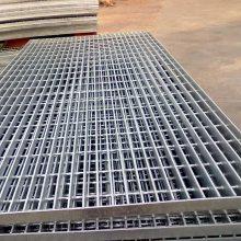 供应恺嵘热镀锌防滑钢格板 热镀锌防滑钢格板低价直销