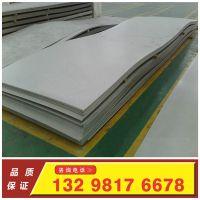 不锈钢材料 钢板 现货批发 冷轧板 304材质 不锈钢板 防腐耐酸碱耐高温