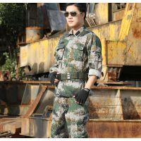 07迷彩服 特战迷彩军训服装 拓展训练服作训服河南郑州迷彩服加工定做