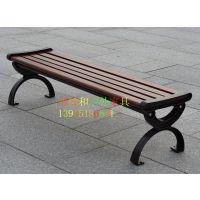 小区休闲长椅 户外长椅 金属公园长凳
