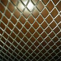 拉伸铝网板生产厂家  天花铝网板厂家  装饰铝网板公司