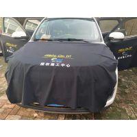 汽车贴膜保护套