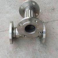 304不锈钢金属软管 泰和丰 金属波纹管 压力管道耐高温耐腐蚀波纹软管