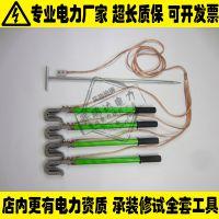 喉头式接线夹卡子35kv高压环氧树脂接地棒便携接地线封线