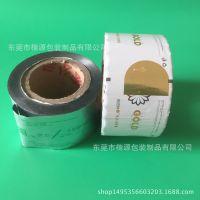 @婴儿米粉粉末自动包装卷膜 麦片包装卷膜 咖啡卷膜 酵素包装卷膜