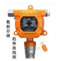 在线式复合气体检测仪安装规范 恒嘉供应固定式多合一气体检测仪