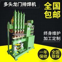 【企业集采】高效率阴井盖网片自动排焊机 宠物笼网片纵向排焊机