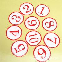 桌号贴数字号牌号码牌餐厅桌亚克力桌子编号批发桌号牌饭店桌创意