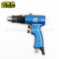 宾驰BC-Z01气钻 3/8可调速气动手枪钻 攻牙枪攻丝机 风钻 钻孔器