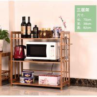 微波炉架子楠竹厨房置物架烤箱多功能实木储物收纳碗盘层架落地