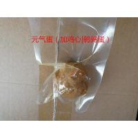 山东帅克宠物火腿肠,宠物零食,酥骨鸡腿,宠物蒸煮系列产品生产厂家OEM代工贴牌
