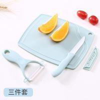厨房三件套陶瓷水果刀套装迷你塑料切菜板削皮刀家用小型刀具小刀