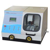 峰志Q-80Z自动金相试样切割机质量保证