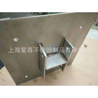 厂家304不锈钢件精密焊接加工 定制批发机械设备五金配件