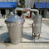 家庭作坊制作纯粮酒专用设备 传统固态酿酒机 蒸酒煮酒机械设备