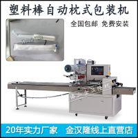 供应软管自动枕式包装机 塑料管道自动枕式包装机 管道包装机械