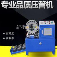 振鹏高压钢丝胶管扣压机汽车缩管机扣压机设备