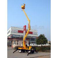 供应柴油机电机双用升降机 折臂式液压升降平台