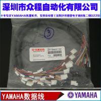 KM1-M66E4-102 KV1-M66E8-002 YAMAHA 机器配件 线 全新