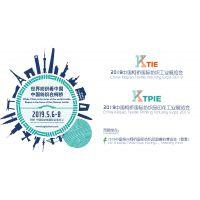 2019柯桥纺机及印花工业展览会