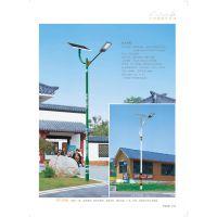 上饶农村5米太阳能路灯货到付款 龙江品牌
