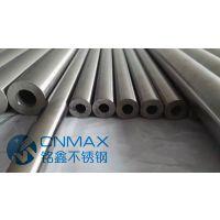 北京不锈钢无缝管 流体管 工业管 304 316 317 321