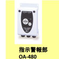 日本KOMYOKK光明理化学氧气探头OH-D4E恒越峰优秀代理