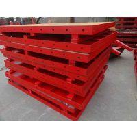 钢模板厂家直销、钢模板最新价格、钢模板总经销商