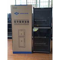 厂家直销全自动低温消毒柜 家用双门280升立式会销礼品消毒柜货源