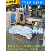 济南板式家具开料机设备木工机械哪家好(济南铭控科技)