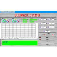 耐压爆破试验机计算机控制—管材耐压试验台-海德诺