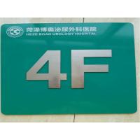 指示标牌设计规范保定指示标牌设计规范