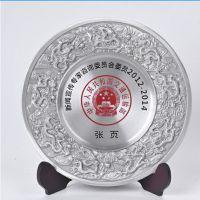 太原纯锡纪念盘奖盘专业设计制作 公司颁奖纯锡纪念盘定做厂家