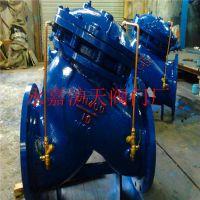 多功能水泵控制阀JD745X-10Q DN900攀枝花市直销现货 JD745X-10Q