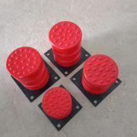JHQ-C-13聚氨酯缓冲器 行车聚氨酯缓冲器 起重防撞块