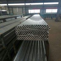 7075铝棒 铝板 铝合金板 高速指示板 无缝铝合金管