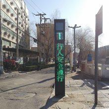 交通信号灯灯杆-秦皇岛交通信号灯- 绿时代光电诚信厂家