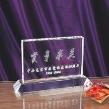 平面水晶内雕礼品定做,办公激光内雕礼品摆件定制,周年水晶纪念品