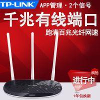 TP-LINK WR886N升级款千兆LAN端口450M无线路由器家用wifi 穿墙王