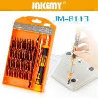 杰科美JM-8113螺丝刀套装多功能工具39合1 S2起子家用数码维修