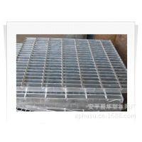 供应钢格板、钢格栅板、沟盖板【华塑丝网厂】
